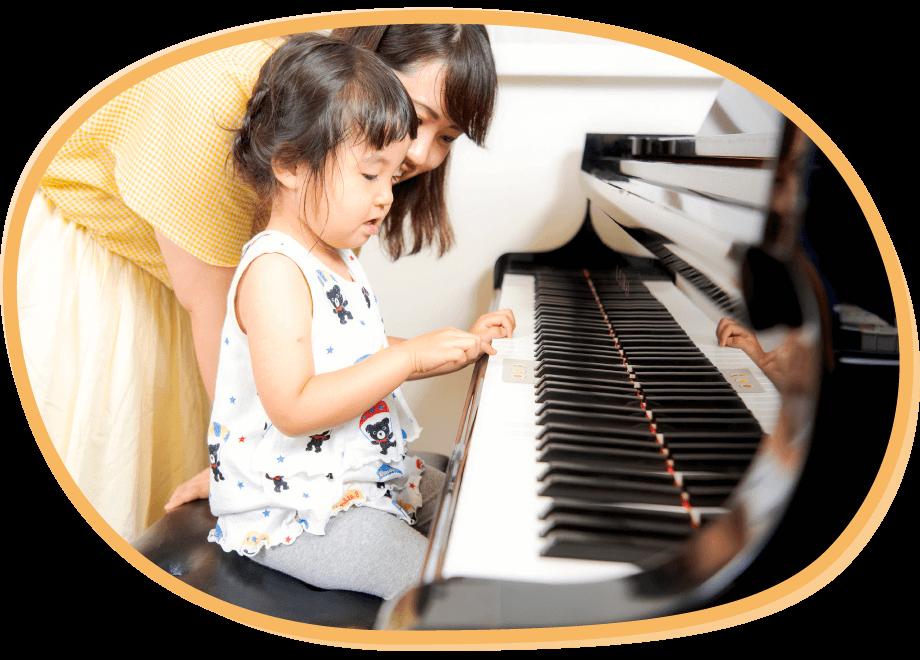 ピアノレッスンはいそのまい音楽教室|3歳生徒